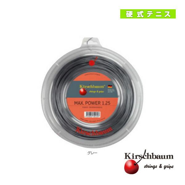 Max Power/マックス・パワー/200mロール(MP20R/MP25R/MP30R)