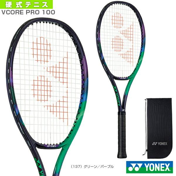 【予約】Vコア プロ100/VCORE PRO 100(03VP100)