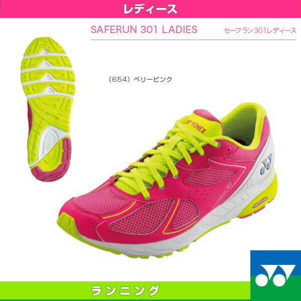 セーフラン301レディース/SAFERUN 301 LADIES(SHR301L)