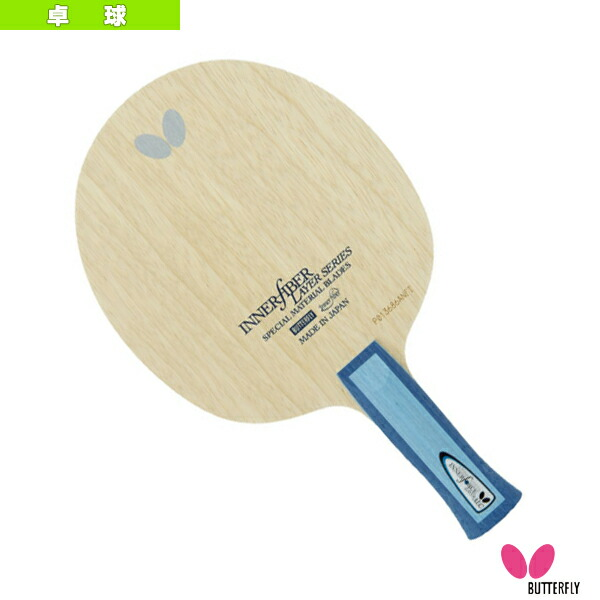インナーフォース・レイヤー・ALC/アナトミック(36702)
