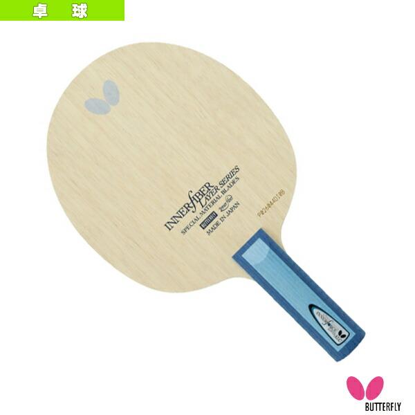 インナーフォース・レイヤー・ALC/ストレート(36704)