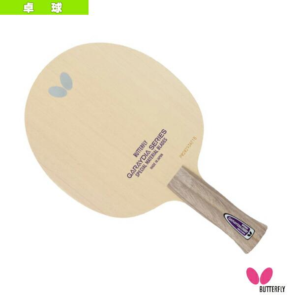 ガレイディア・T5000/アナトミック(36742)