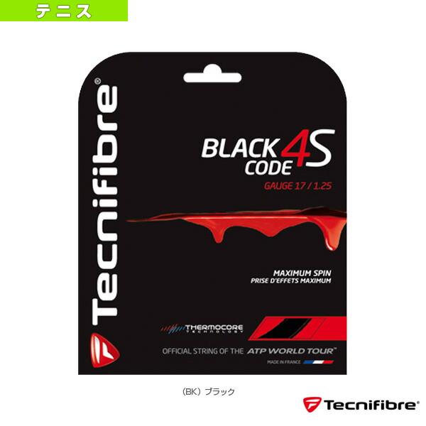 ブラックコード 4S/BLACK CODE 4S(TFG516/TFG517/TFG518)