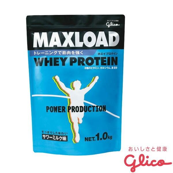 マックスロードホエイプロテイン/ザワーミルク味/1.0kg(G76011)