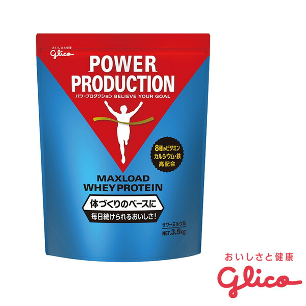 マックスロードホエイプロテイン/ザワーミルク味/3.5kg(G76013)