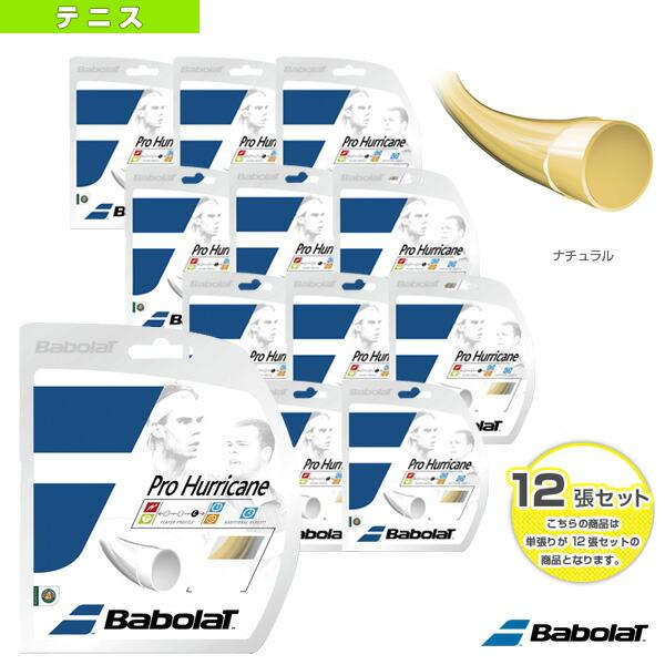『12張単位』プロハリケーン(BA241104)