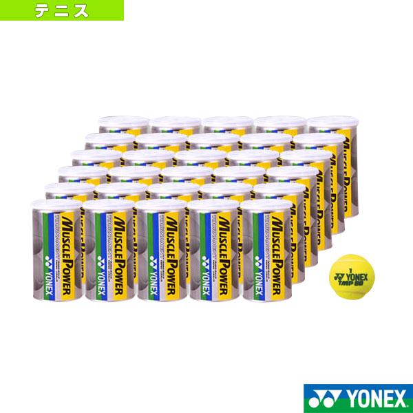 【送料無料】マッスルパワートーナメント『2球入×30缶』(TMP80)