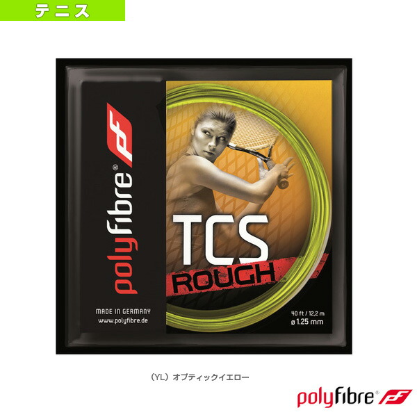 TCS Rough/ティーシーエス ラフ/12.2m(PF1060YL/PF1070YL)