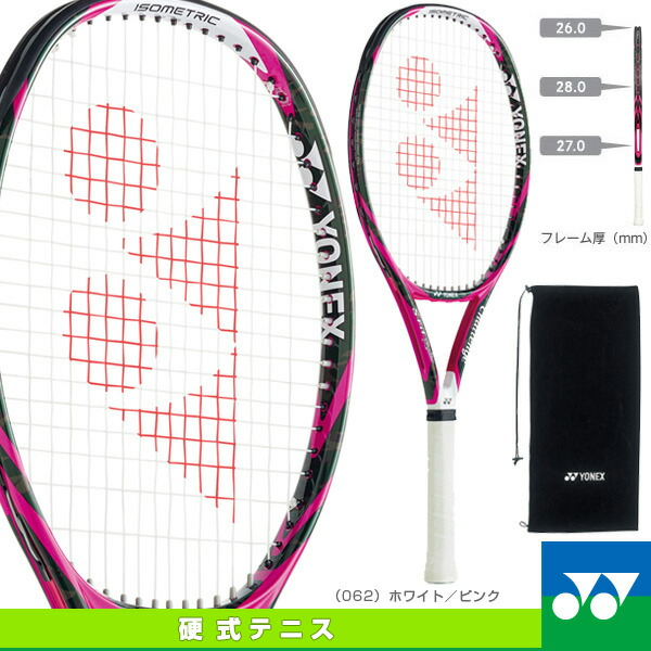 S-FiT Radia/S-フィット ラディア(SFR)