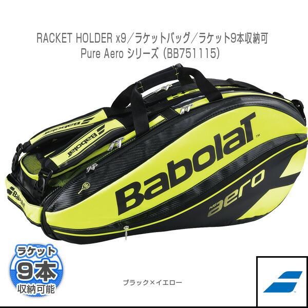 RACKET HOLDER x9/ラケットバッグ/ラケット9本収納可/Pure Aero シリーズ(BB751115)