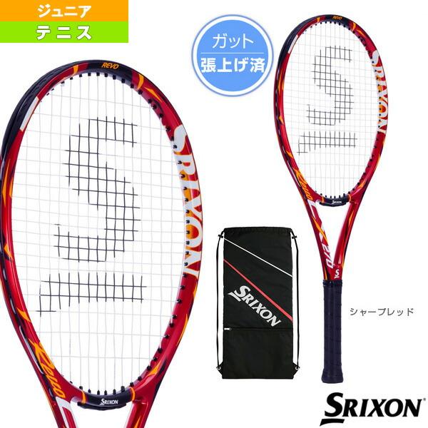 SRIXON REVO CX 270/スリクソン レヴォ CX 270(SR21507)