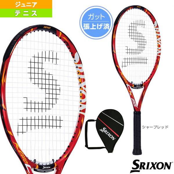 SRIXON REVO CX 255/スリクソン レヴォ CX 255(SR21508)