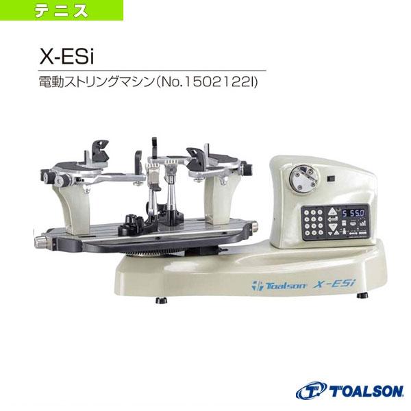 X-ESi/電動ストリングマシン(1502122I)