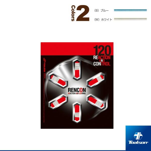 RENCON 120/レンコン120(7342010)