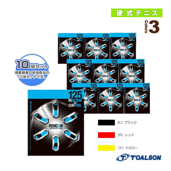 『10張単位』RENCON 125/レンコン125(7342510)