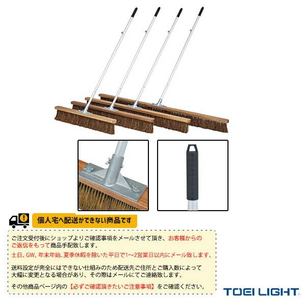 [送料別途]コートブラシスリムS120(G-1602)