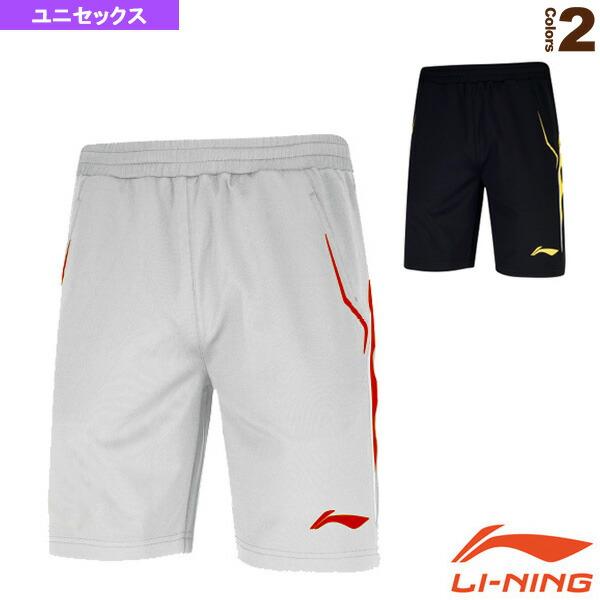 中国ナショナルチームゲームパンツ/ユニセックス(AAPJ123)