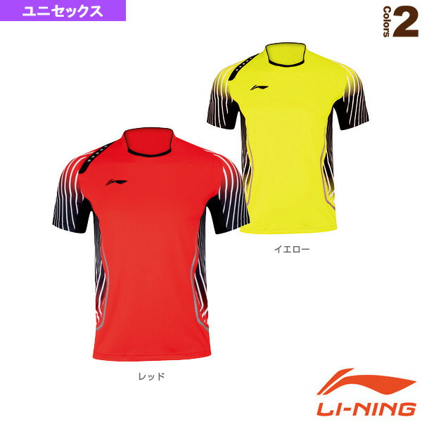 中国ナショナルチームゲームシャツ/ユニセックス(AAYJ123)