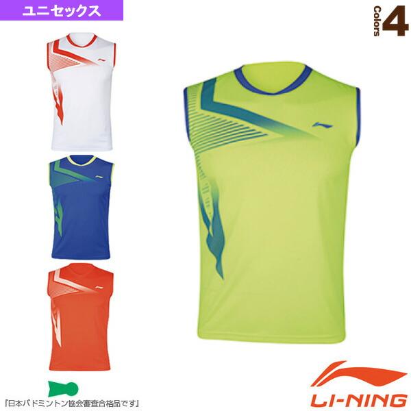 中国ナショナルチームゲームシャツ/ユニセックス(AAYJ343)