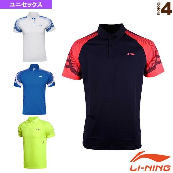 中国ナショナルチームゲームシャツ/ユニセックス(AAYK095)