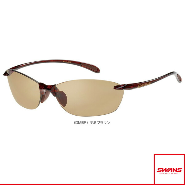 Airless-Leaf(エアレスリーフ)偏光レンズモデル/デミブラウン/偏光フォクシーブラウン(SA-608 DMBR)
