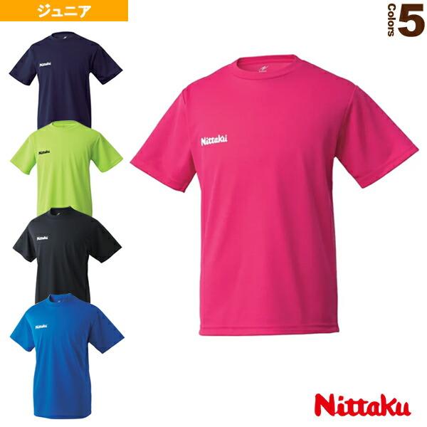 ドライTシャツ/ジュニア(NX-2062)