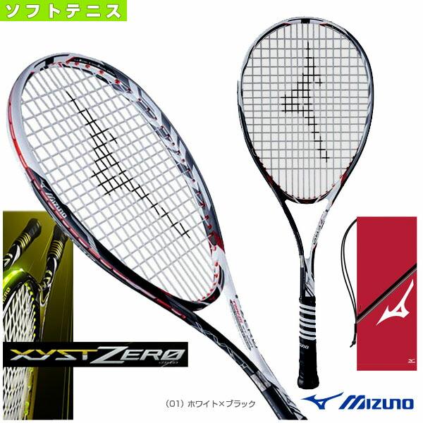 ジスト Tゼロ/Xyst T-ZERO(63JTN631)
