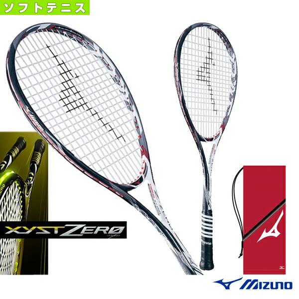 ジスト Zゼロ/Xyst Z-ZERO(63JTN632)