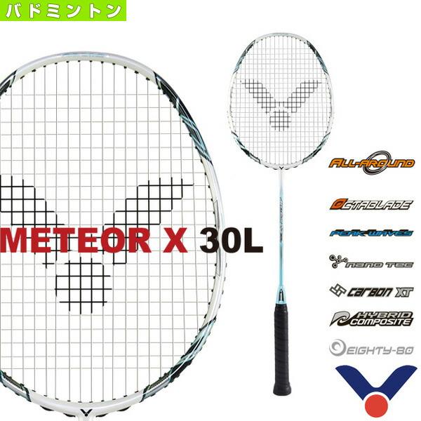 メテオ X30L/METEOR X 30L(MX-30L)