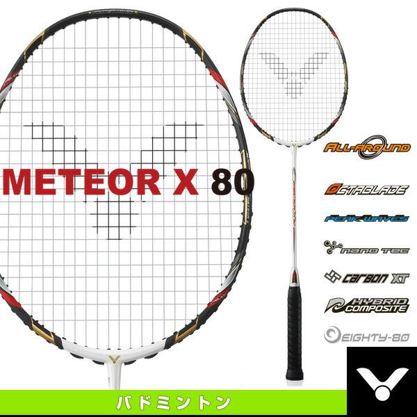 メテオ X 80/METEOR X 80(MX-80)
