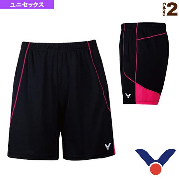 ハーフパンツ/国際トップ選手着用モデル/ユニセックス(R-5090)
