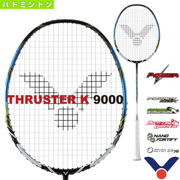 スラスター K 9000/THRUSTER K 9000(TK-9000)
