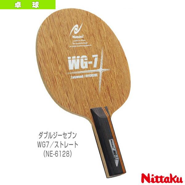 ダブルジーセブン/WG7/ストレート(NE-6128)