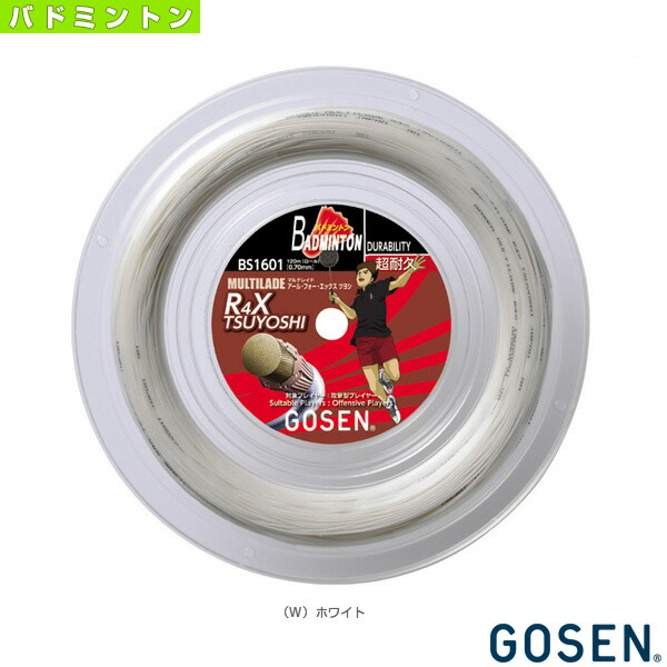 マルチブレイド アール・フォー・エックス ツヨシ/R4X TSUYOSHI/120mロール(BS1601)