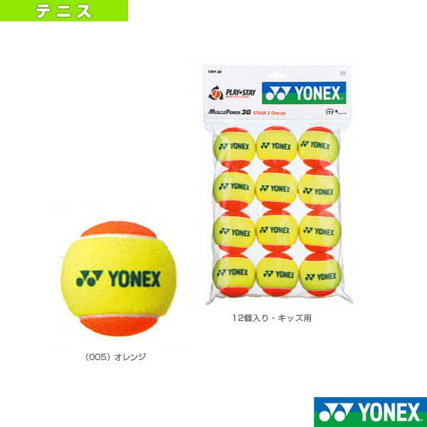 マッスルパワーボール30/1ダース12個入り(TMP30)
