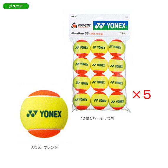 マッスルパワーボール30/5ダース60個入り(TMP30BOX)