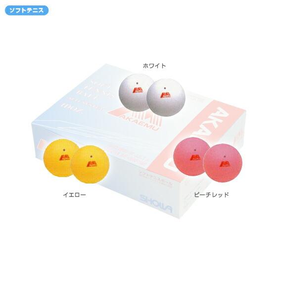『2球入』ソフトテニスボール赤 M(アカエム)