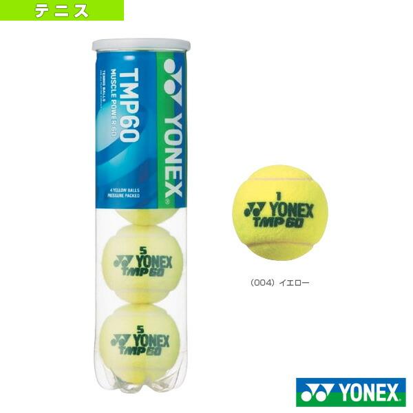 マッスルパワー60 『4球×1缶(缶単位)』テニスボール(TMP60)