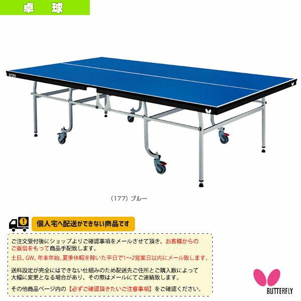 [送料別途]スターカー・BS-6】一体内折式(95250)