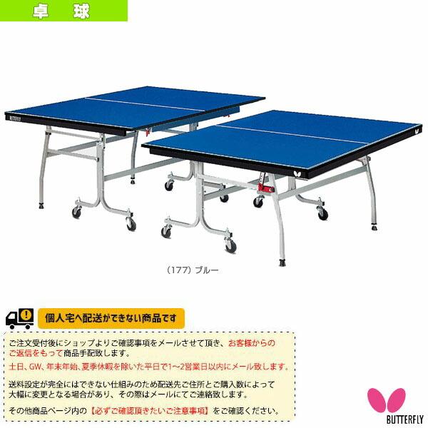 [送料別途]スターカー・BS-4】セパレート式(95300)