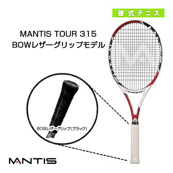 MANTIS TOUR 315/マンティス ツアー315(MNT-315)