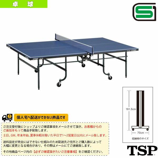 [送料別途]TU-18/内折式(050230)