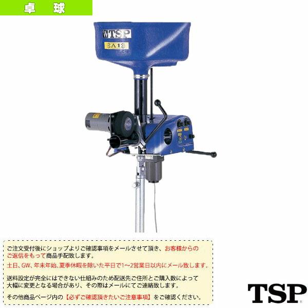 [送料別途]コントロールパートナー A-1(052050)