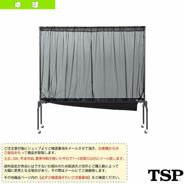 [送料別途]パートナー用ネット/ST(053000)