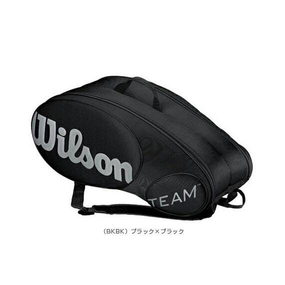 TEAM JAPAN 9Pack/ラケット9本収納(WRZ858209)