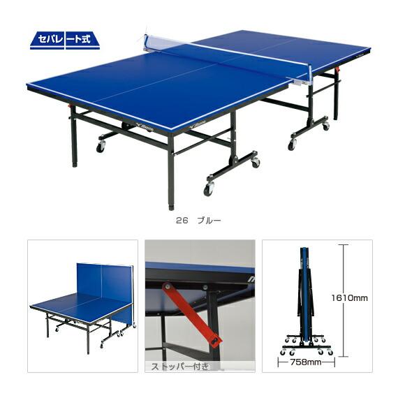 [送料別途]卓球台】セパレート式(18LT222)