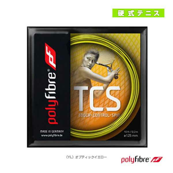TCS/ティーシーエス/12.2m(PF0180/PF0170/PF0160/PF0190)