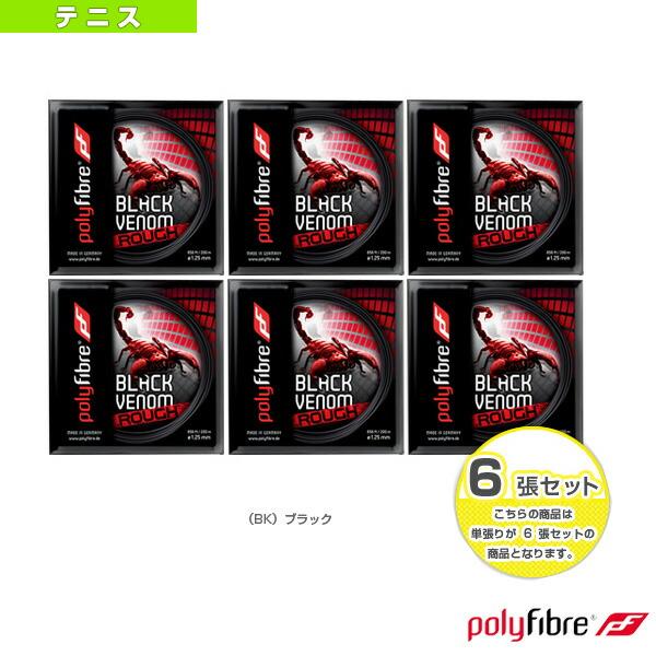 『6張り単位』Black Venom Rough 12m/ブラックヴェノム ラフ(PF0870BK)