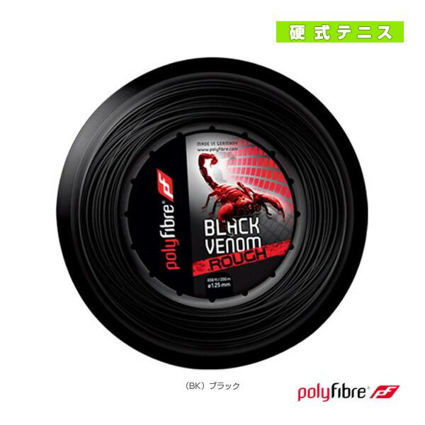Black Venom Rough 200m/ブラックヴェノム ラフ(PF0872BK)