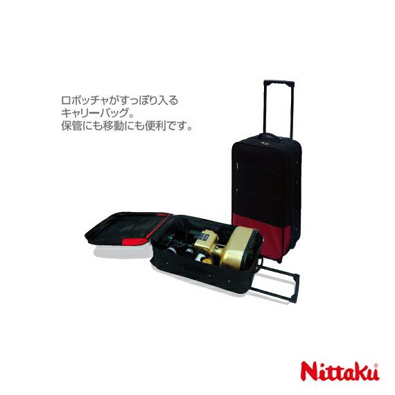 ロボキャリーバッグ(NT-3019)